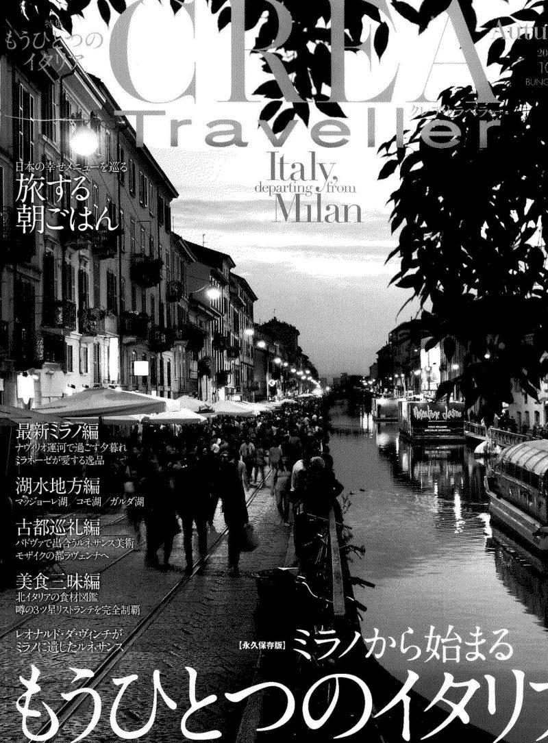 Crea Traveller